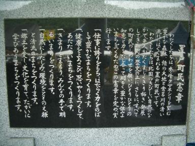 CIMG1069.JPG