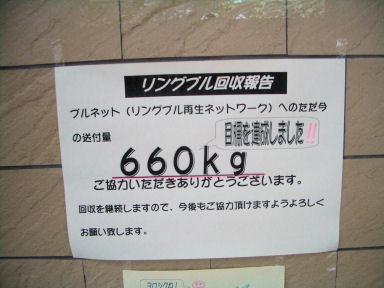 CIMG1099.JPG