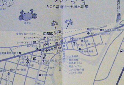 CIMG4384-1.jpg