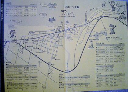 CIMG4384.JPG