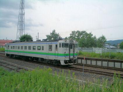 CIMG6017.JPG