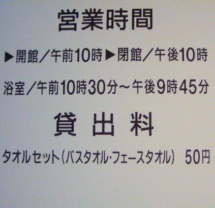 CIMG8020.JPG