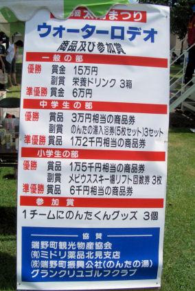 CIMG9298.JPG
