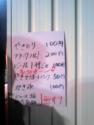 HI370067.JPG