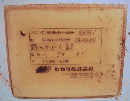 CIMG4174.JPG