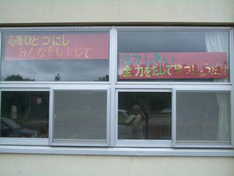 CIMG0454.JPG
