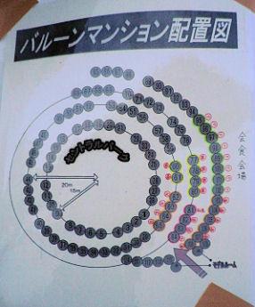 0204_マンション配置図.jpg