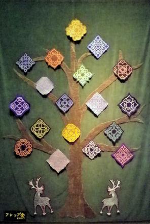 0721_紋章の樹.jpg
