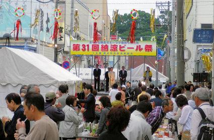 0721_納涼ビール祭.jpg