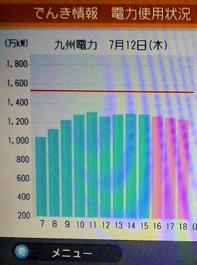 0712_九州電力2.jpg
