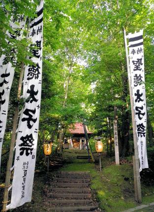 0721_聖徳太子祭.jpg