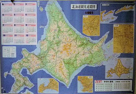 1991_北海道全図.jpg