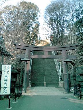 0127_出世の石段.jpg