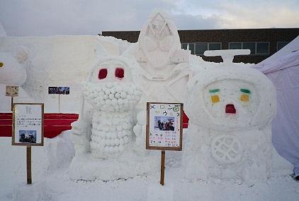 0204_さむさむ雪像.jpg