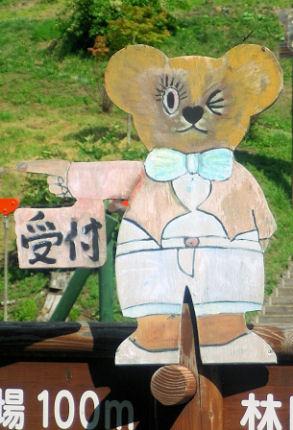 0811_美幌キャンプ場受付.jpg