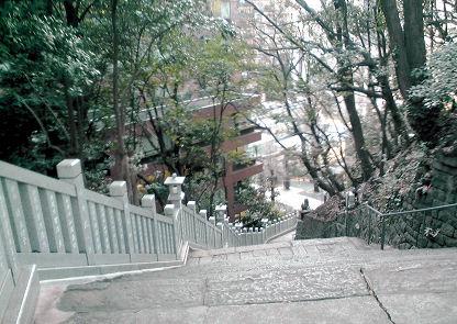 0127_愛宕神社の女坂.jpg