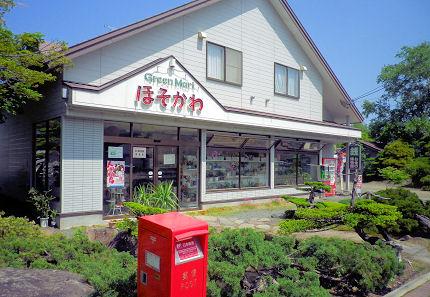 0626_置戸お金の博物館.jpg