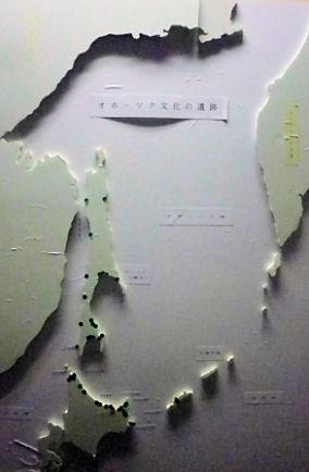 1214_オホーツク海.jpg