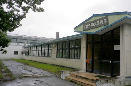 0918_常呂町郷土資料館.jpg