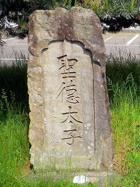 0606_聖徳太子.jpg