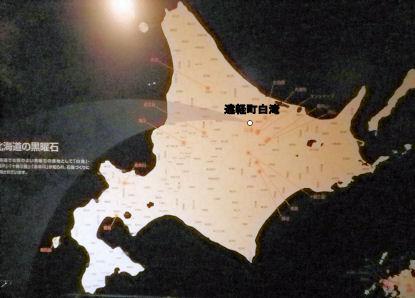 北海道図.jpg