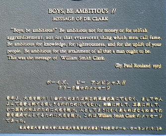 BoysBeAmbitious!.jpg