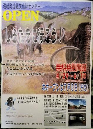 ポスターその2.jpg