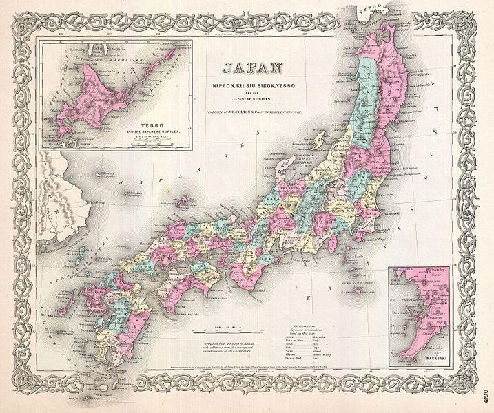 1855年アメリカ合衆国発行.jpg