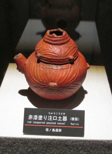 0726_赤漆入り注口土器(複製).jpg