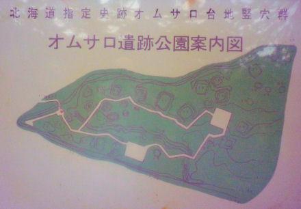 0709_オムサロ遺跡の地図.jpg