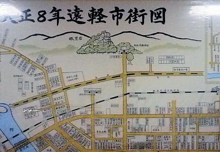 0710_遠軽大正8年地図.jpg