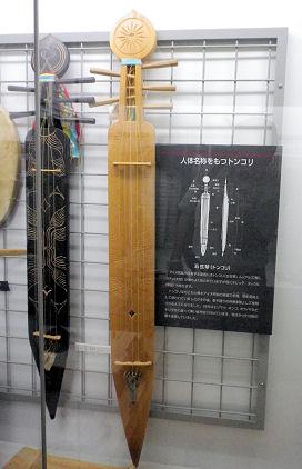 0790_五弦琴(トンコリ).jpg