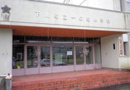 0710_札天山(下川)収蔵館.jpg