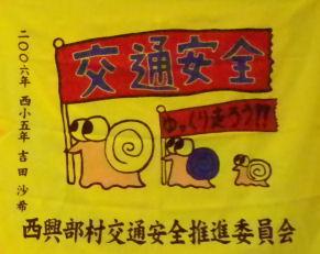 2006標語.jpg