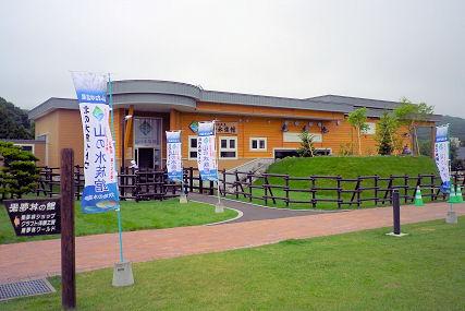 0707_山の水族館.jpg