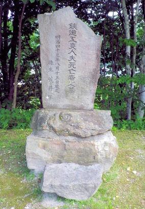 0722_鉄道工夫慰霊碑.jpg