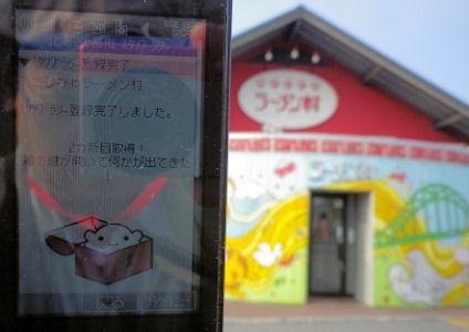 1009_旭川ラーメン村.jpg