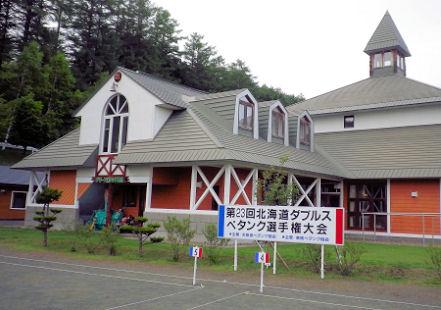0716_北海道ペタング大会.jpg