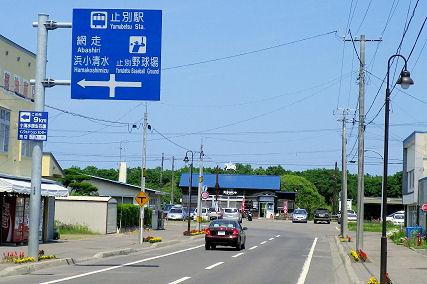 0703_止別駅前.jpg