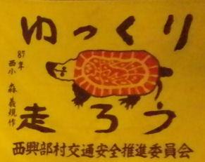 1987標語.jpg