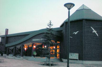 1009_北海道海鳥センター.jpg