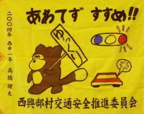 2004標語.jpg
