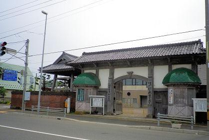 0815_永専寺.jpg