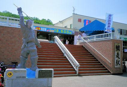 073_網走駅前.jpg