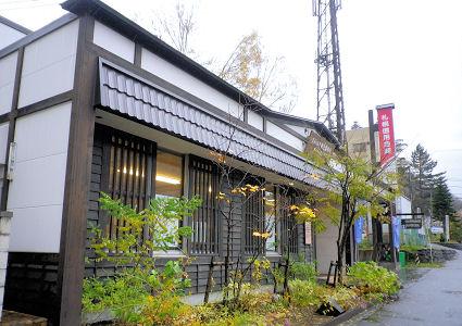 1026_定山渓観光協会.jpg