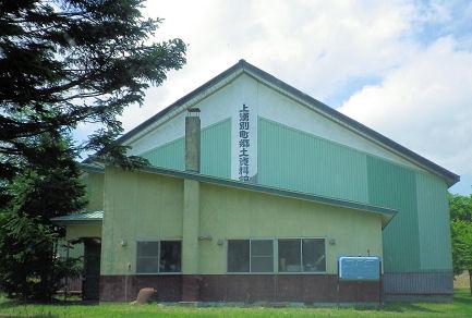 0709_上湧別町郷土資料館.jpg