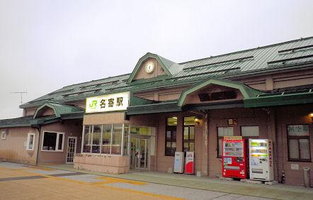 0709_名寄駅舎.jpg