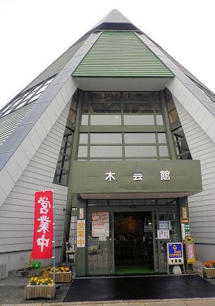 0710_丸瀬布木芸館.jpg
