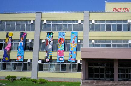 0709_湧別高校のぼり.jpg
