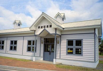 0709_佐呂間鉄道記念館.jpg